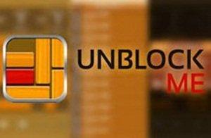 Взломанная Unblock Me - супер головоломка