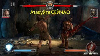 Hercules: The Official Game - сделай подвиг